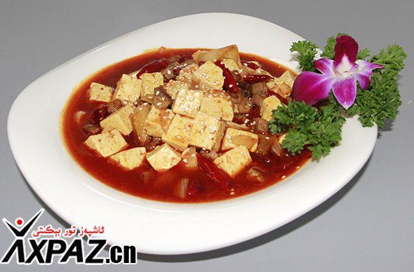 كاۋۋاچىن قىزىلمۇچ (麻辣豆腐)تەملىك پۇرچاق ئۇيۇتمىسى قورىمىسى